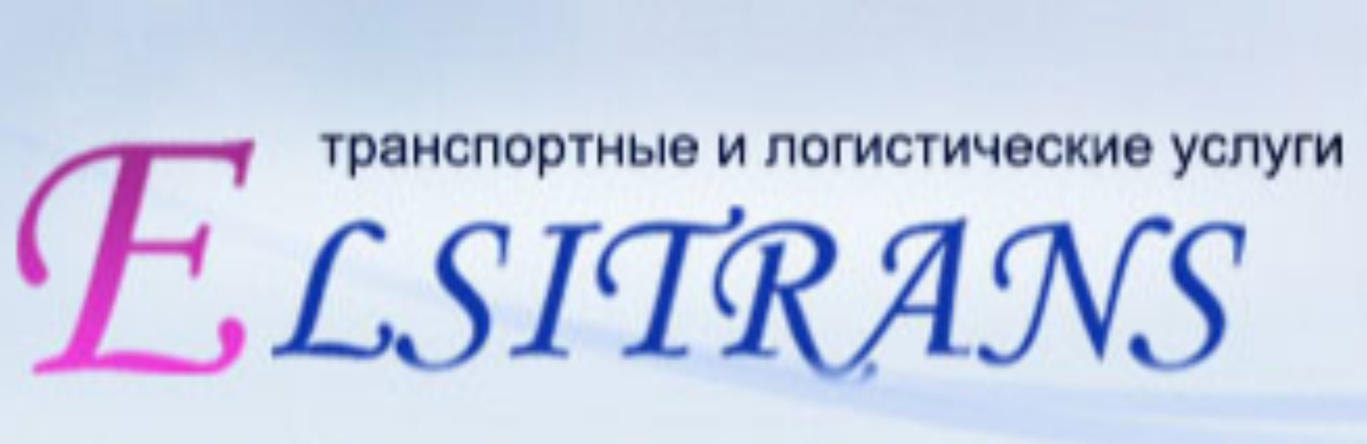 WWW.ELSITRANS.RU